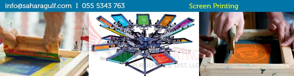 3e697cb0 Silk Screen Business Cards Printing – Businesscardprinting